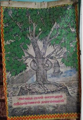 Aswatha Narayana Swamy in tree roopa